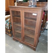 Small Brown Bookcase